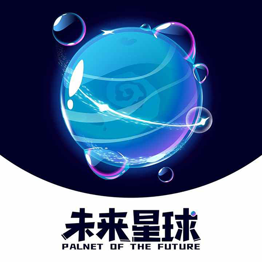 未来星球交友软件v1.0.0 安卓版v1.0.0 安卓版