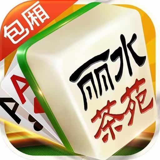 丽水茶苑安卓版v1.2.2 官方正版
