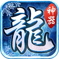 冰雪神器之热血挖矿v1.2.0 官方正版