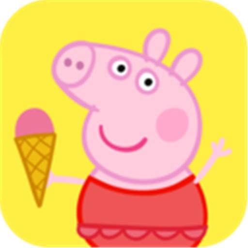 小猪佩奇假期游戏v1.2.6 安卓版