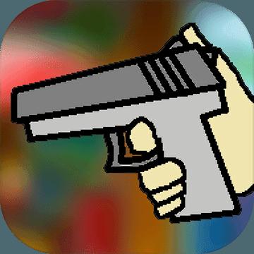 侦查故事枪声v1.0 官方正版