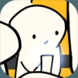 成为梗梗人游戏v1.0 安卓版