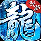 苍月冰雪之城v1.1.0 最新版