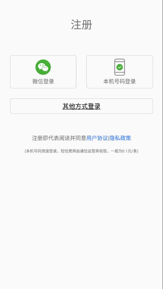 led魔宝ios版v9.0.33 苹果版