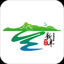 秀美新丰v1.2.0 官方版