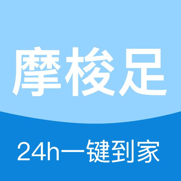摩梭足(上门按摩)v1.0.21 最新版