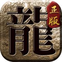 上古神器之屠龙之刃v1.0.0 官方正版