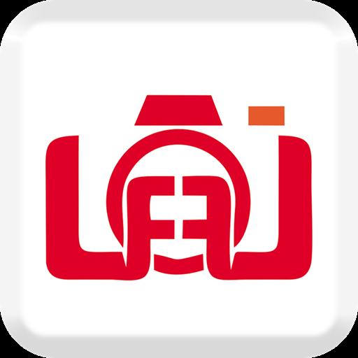 临汾随手拍平台v1.2.3 安卓版