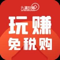 玩赚会员购appv1.1.0 最新版