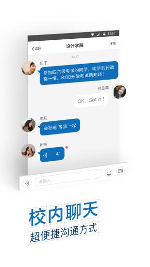 智慧东方Ev6.8.4.72583 最新版