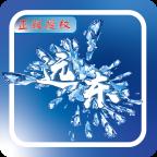 远东冰雪游戏v1.1.0 官方正版