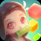 盲盒大作战手游v1.3.0 官方正版