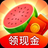 开心西瓜消消乐赚钱游戏v1.0.12 正版