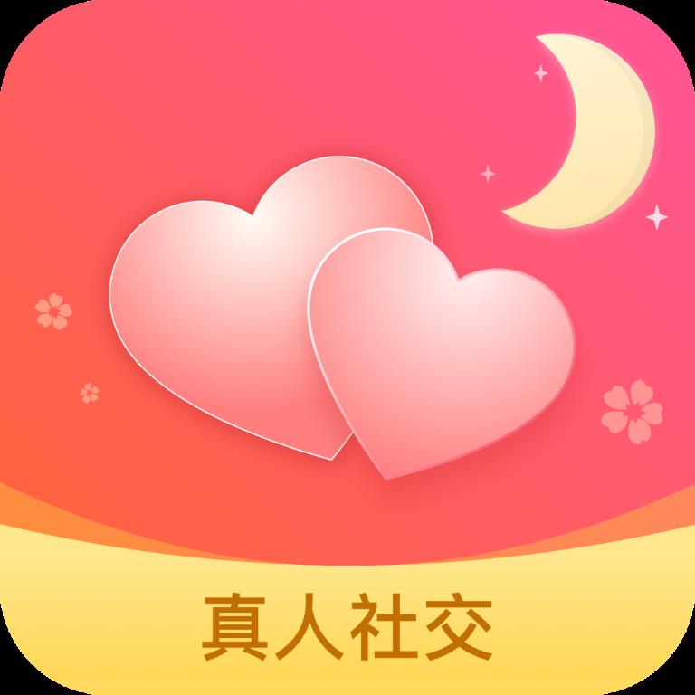 花月交友appv1.4.3 安卓版