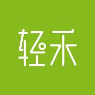 轻禾商城v1.0.1 安卓版v1.0.1 安卓版
