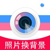 潮流相机安卓版v3.0.3 最新版v3.0.3 最新版