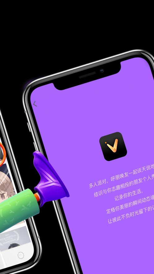 Vlassv2.0 官方版