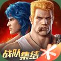 魂斗罗归来游戏v1.39.82.2325 最新版