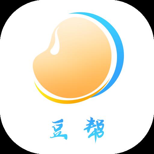 豆帮(首码悬赏平台)v1.0 最新版