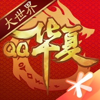 QQ华夏手游v4.4.2 官方正版