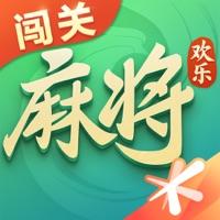 腾讯欢乐麻将全集2021新版v7.6.73 官方正版
