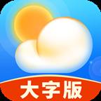 天气大字版appv1.0.0 安卓版