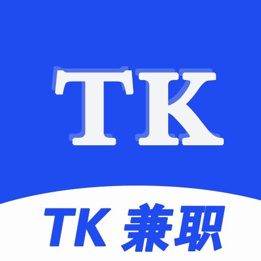 TK兼职appv1.0.1 安卓版