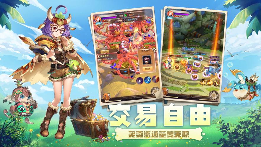 幻想龙谷手游v1.0.0 最新版