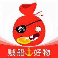 贼船好物v1.0.12 最新版