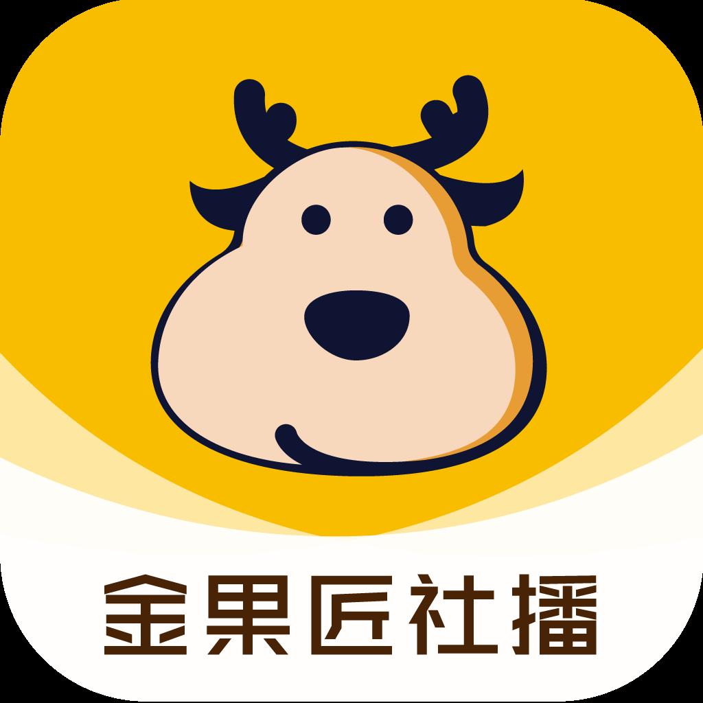 金果匠社播appv1.0.1 官方版