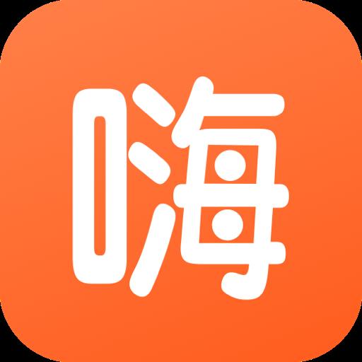 嗨折享v1.0.0 最新版