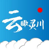 云瞰灵川v1.0.3 安卓版