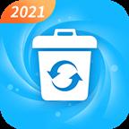万能优化大师appv1.0.0 官方版