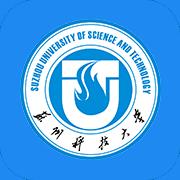 苏州科技大学智慧苏科v1.0.4 最新版