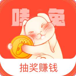 哇兔安卓版v1.0.0 最新版