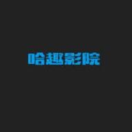 哈趣影院appv3.3.5 安卓版