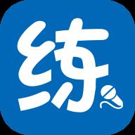 新华E练appv1.0.1 安卓版