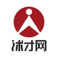 沭才网appv2.0.1 官方版