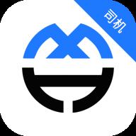 恒和祥司机appv1.0.0 官方版